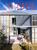 新建築住宅特集 第380号 2017年12月号 土間