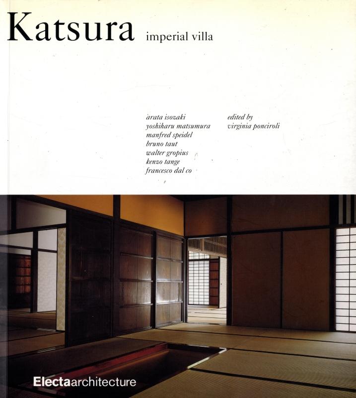 Katsura: Imperial Villa