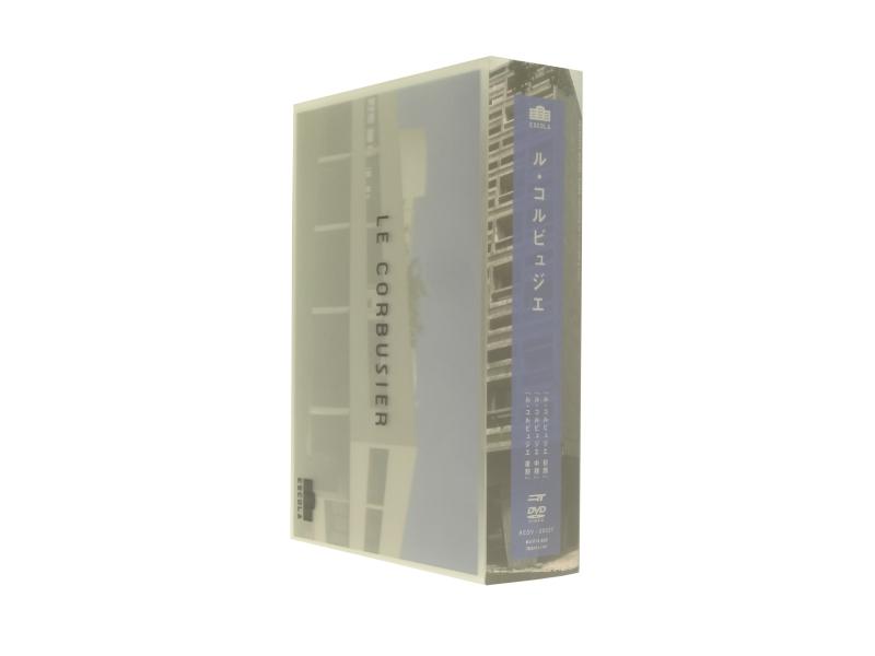 ル・コルビュジエ DVD BOX1