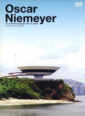 Oscar Niemeyer 20世紀最後の巨匠オスカー・ニーマイヤー [DVD]