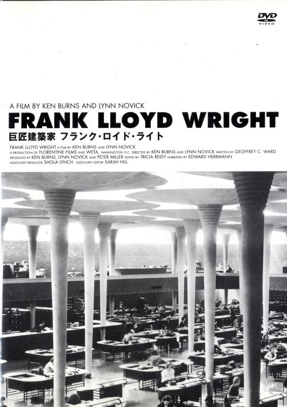 巨匠建築家 フランク・ロイド・ライト [DVD]
