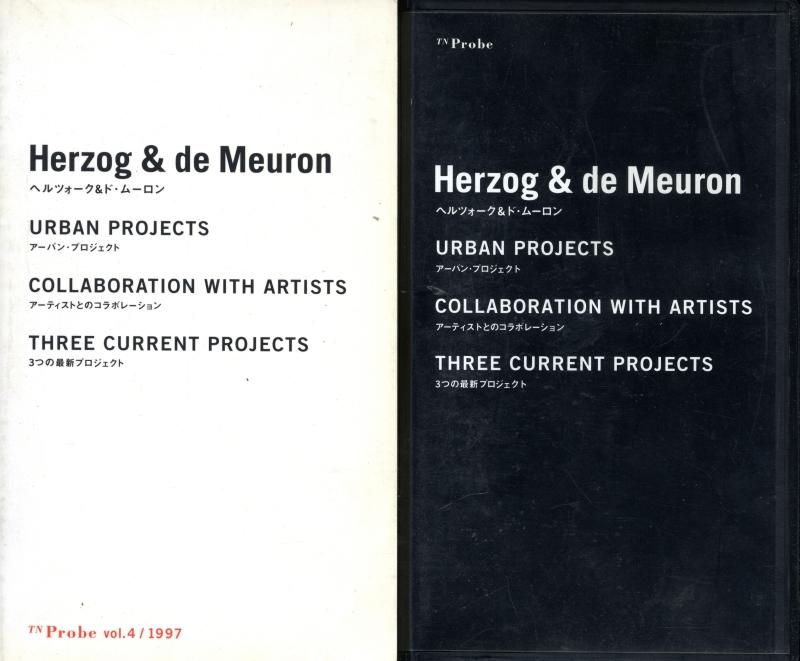 TN Probe vol.4 1997: ヘルツォーク&ド・ムーロン [VHS]とも