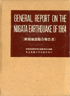 General Report on the Niigata Earthquake of 1964