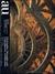 建築と都市 a+u 1993年8月号別冊 クリストファー・アレグザンダーと現代建築