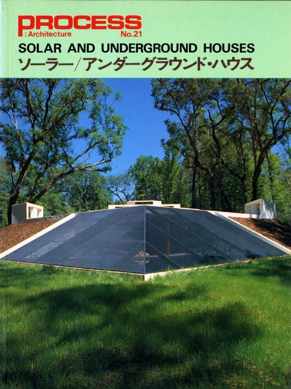 PROCESS: Architecture #21 ソーラー/アンダーグラウンド・ハウス