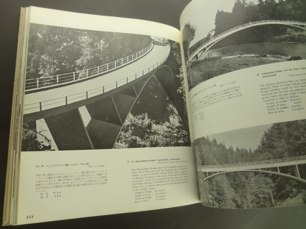 世界の橋 Bridges of the World4