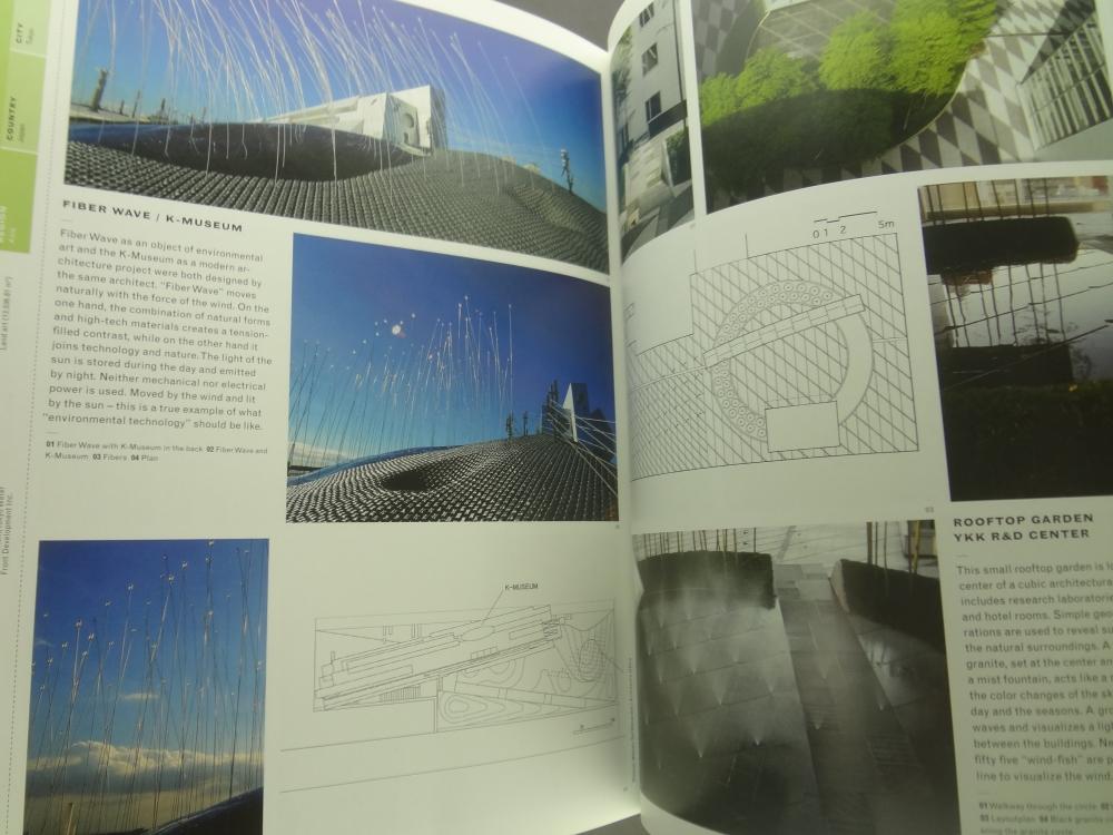 1000 x Landscape Architecture6