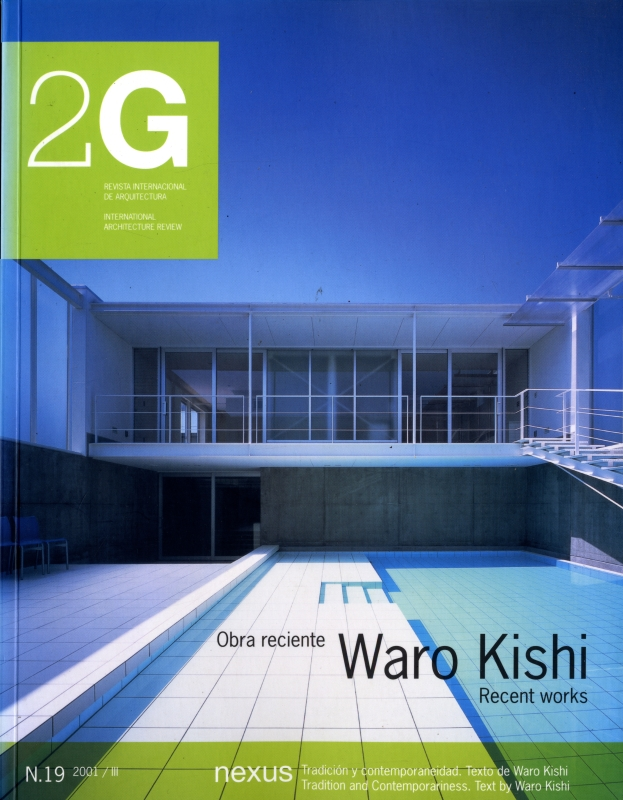 2G: Revista International de Arquitectura #19: Waro Kishi Recent Works