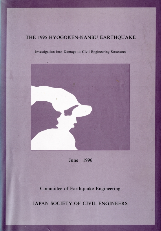 The 1995 Hyogoken-Nanbu Earthquake-Investigation into Damage to Civil Engineering Structures-
