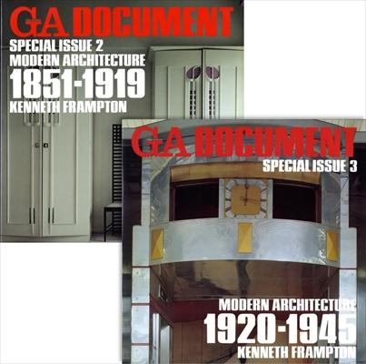 GA DOCUMENT Special Issue 2&3 Modern Architecture(現代建築の黎明/現代建築の開花) 1851-1919/1920-1945 2冊セット