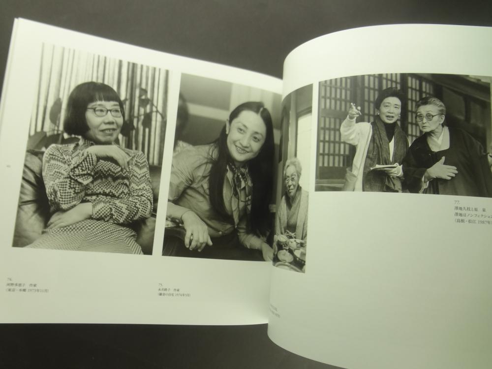 Photo 50年 1963-2014 勝山泰佑 できごと / ひとびと 2冊セット2