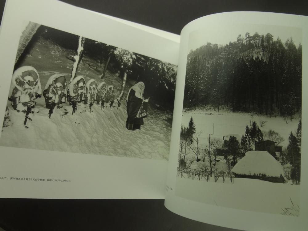 Photo 50年 1963-2014 勝山泰佑 できごと / ひとびと 2冊セット3