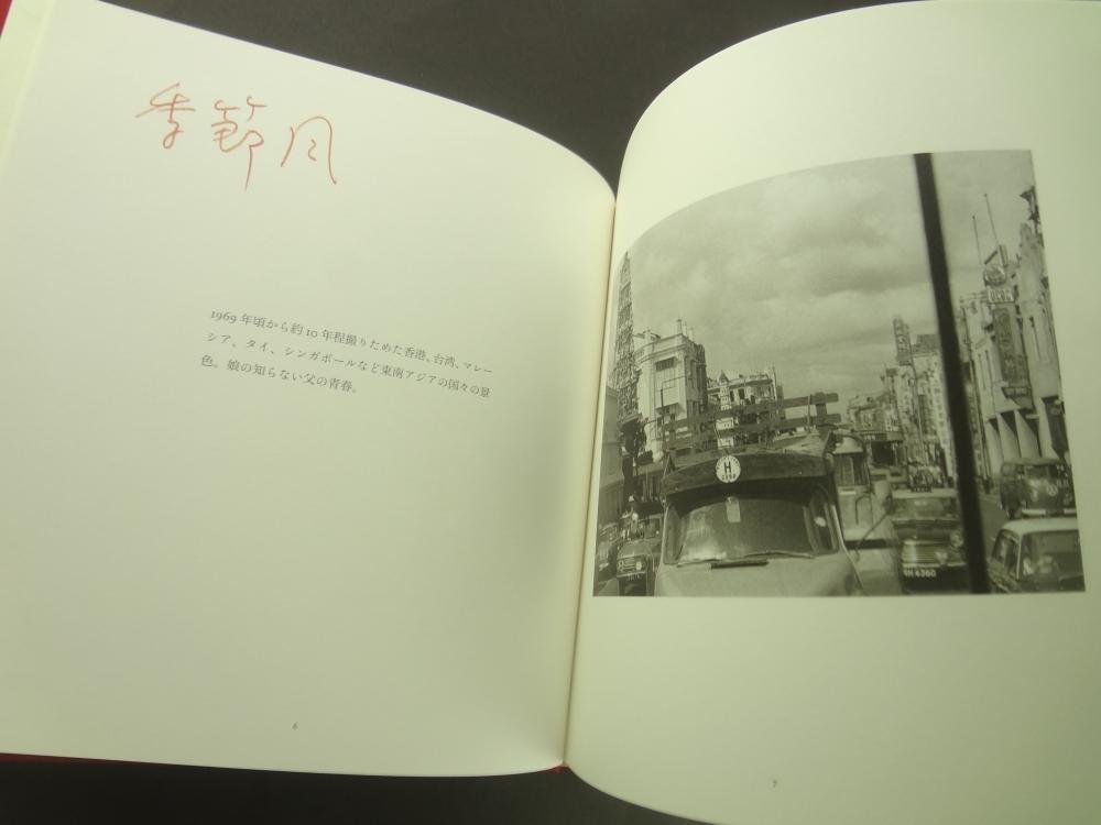まほちゃんち [サイン入]2