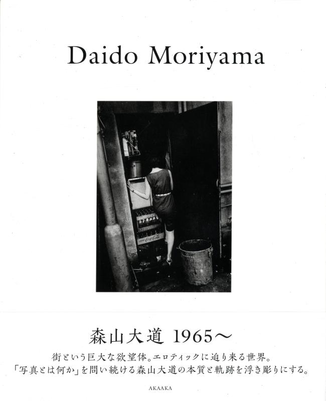 Daido Moriyama 1965~