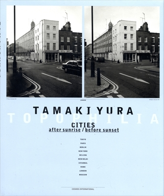 Topophilia・Cities after sunrise / before sunset