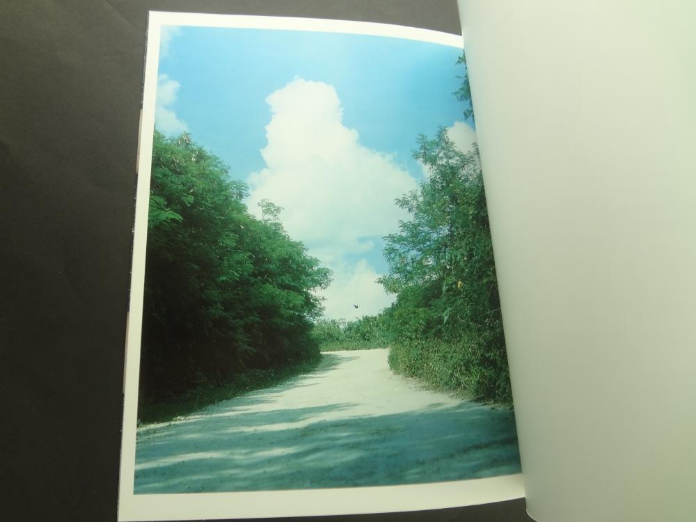 「島々」 長野陽一写真集1