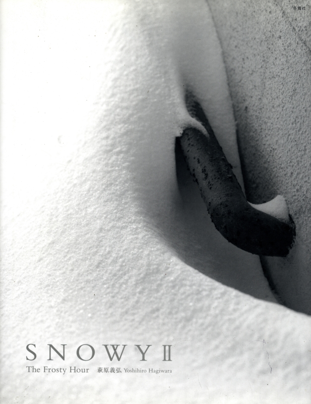 SNOWY II The Fronsty Hour [サイン入]