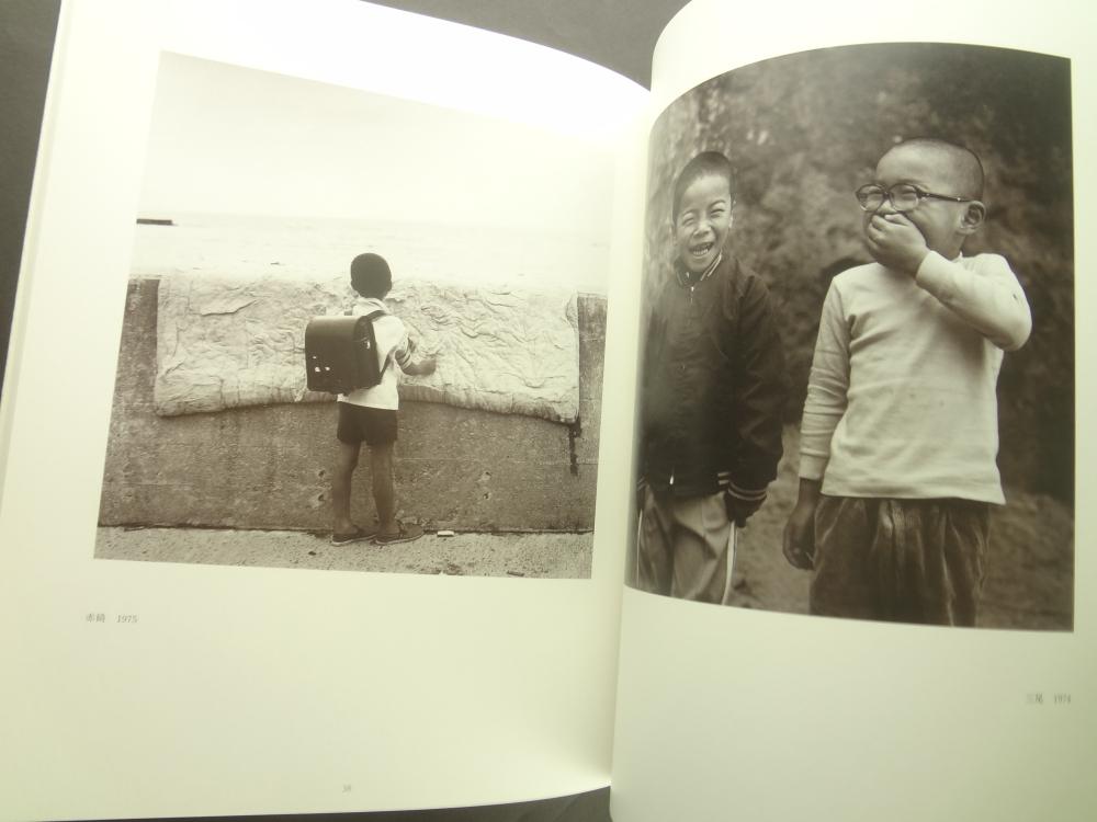 そでふれあうも 池本喜巳 1974-19903
