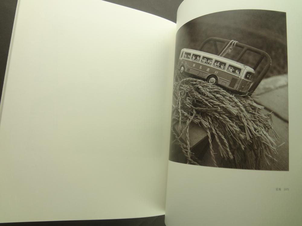 そでふれあうも 池本喜巳 1974-19904