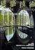 建築技術 2007年9月号 #692 施工から学ぶ建築物の接合部/分割と接合