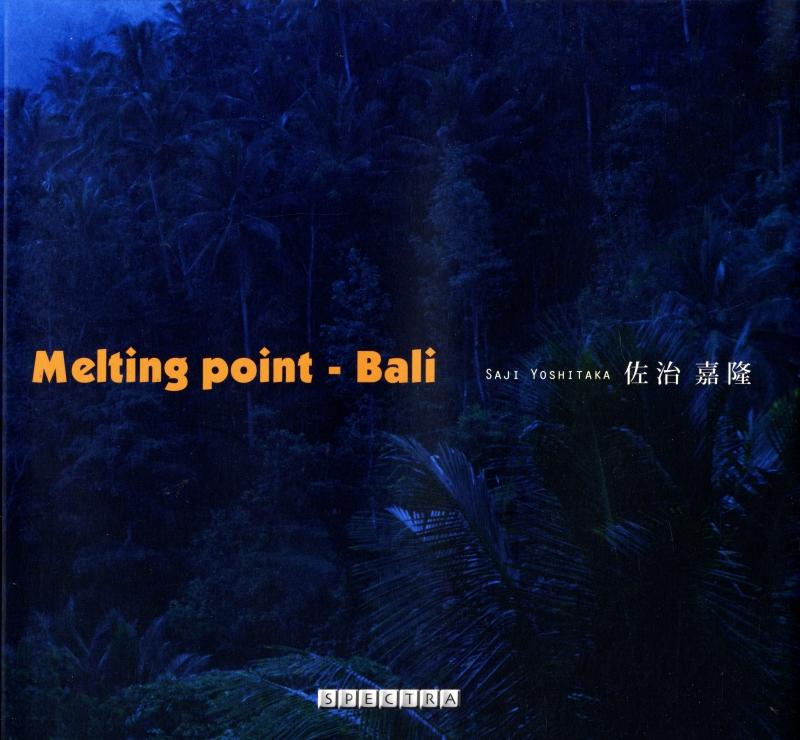 Malting Point - Bali 佐治嘉隆写真集