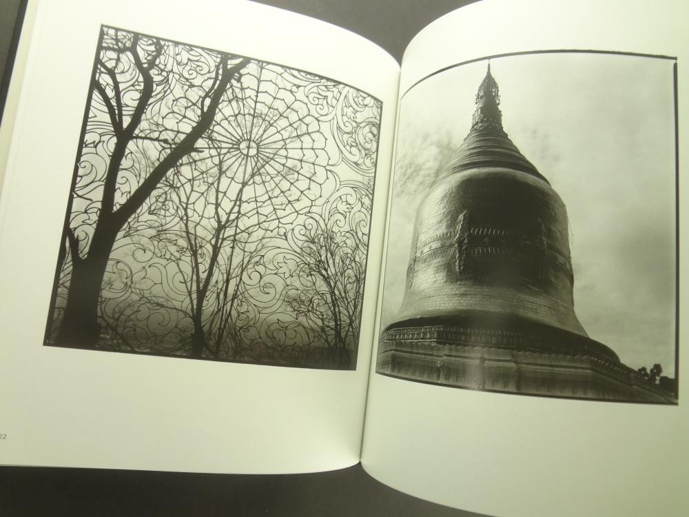 Hiroshi Watanabe Findings3