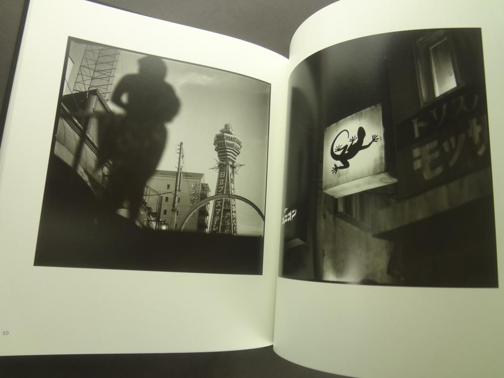Hiroshi Watanabe Findings5