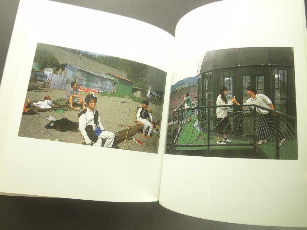 遠い夏 (ワイズ出版写真叢書 11)3