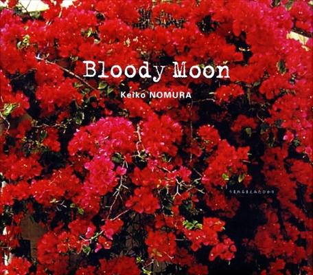 Bloody Moon [サイン入]