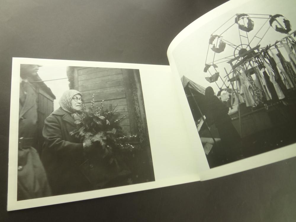 Dagmar Hochova fotografie (1958-1988)6