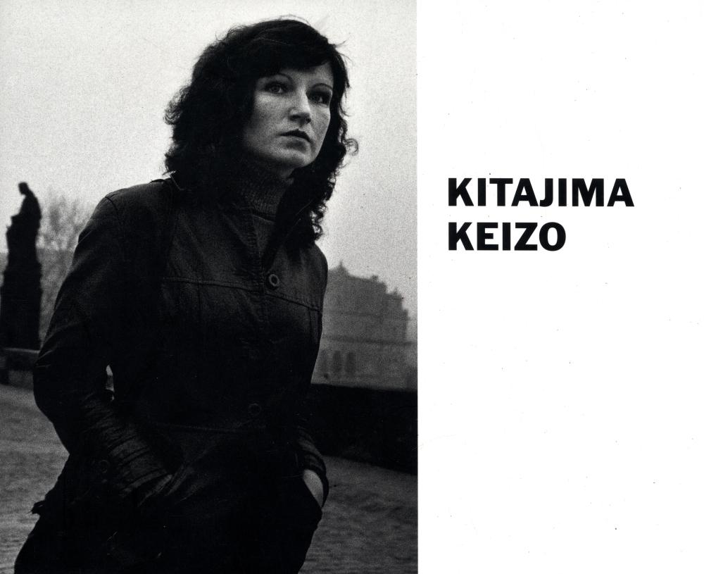 北島敬三 1975-1991 コザ/東京/ニューヨーク/東欧/ソ連