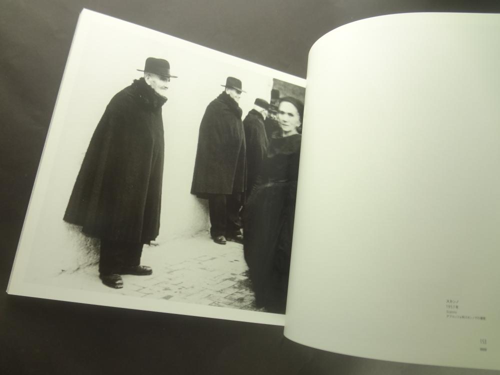 Mario Giacomelli 黒と白の往還の果てに [新装版]2
