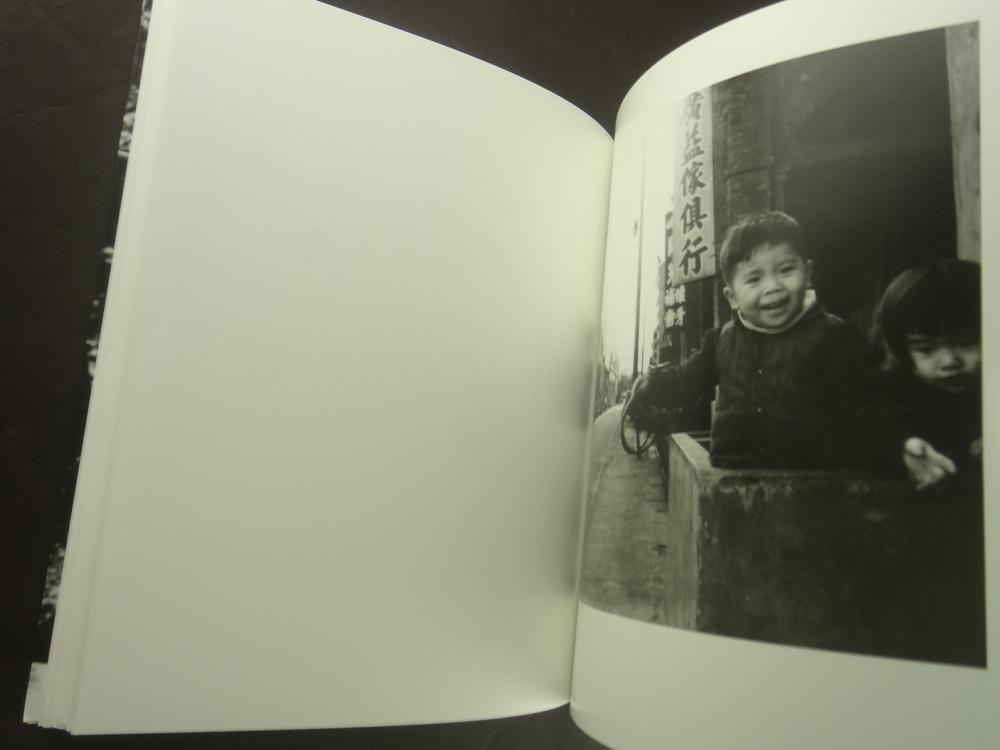 歳月印様 / The Invisible Contact 1959-1961 張照堂摂影集 [サイン入]1