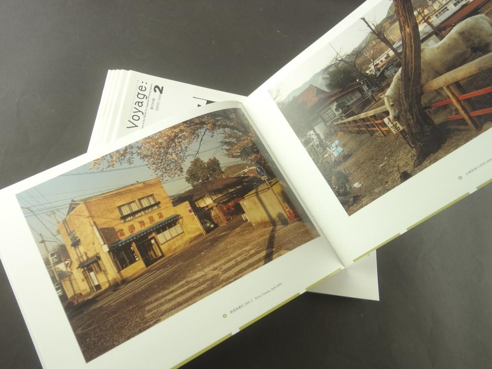 出発-6人のアーティストによる旅  - 日本の新進作家展 vol.83