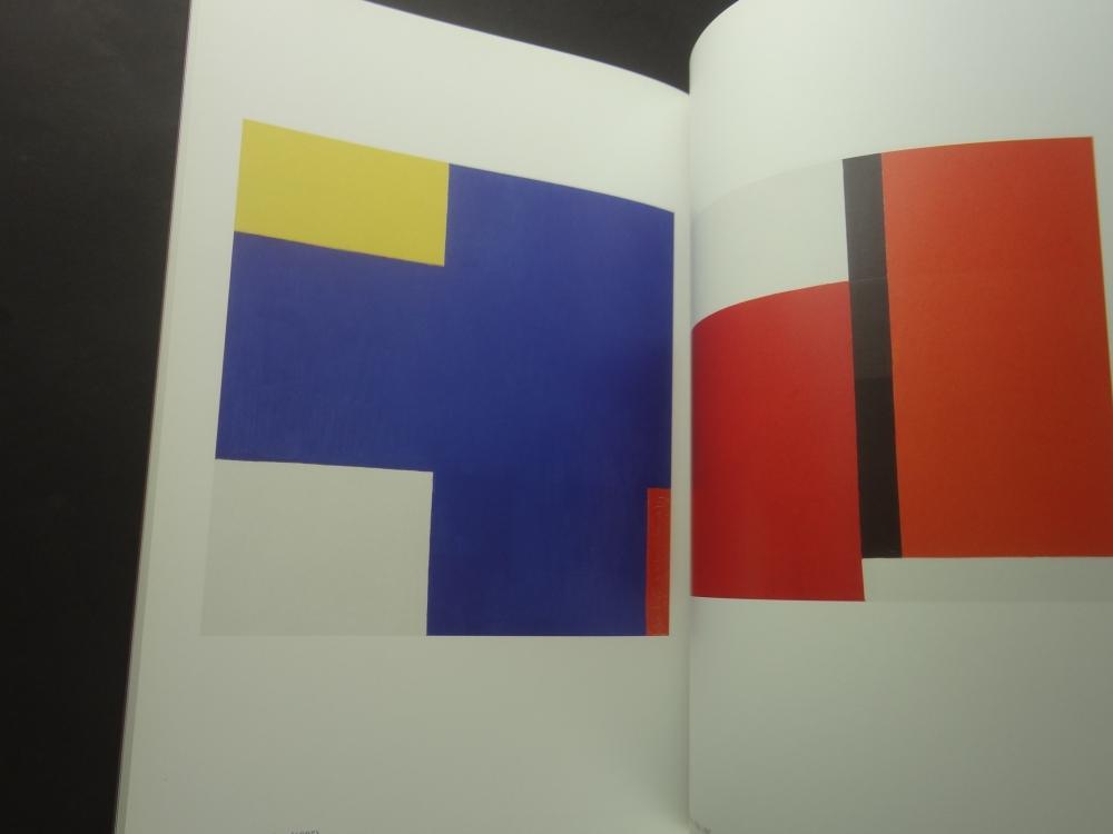 Radoslav Kutra Barva-tvar-duch: Obrazy, kvase, kresby 1941-20053