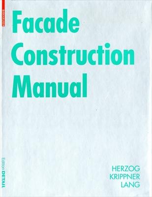 Facade Construction Manual [旧版]