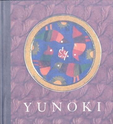 YUNOKI (2: ガラス絵)[サイン入]