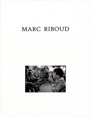 マルク・リブー Marc Riboud