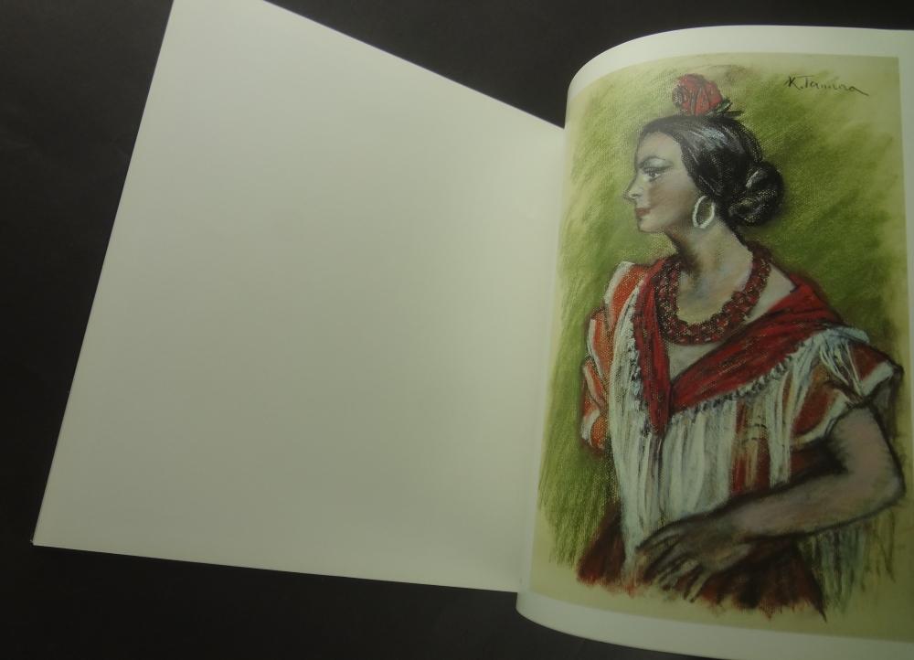 田村孝之介パステル画展, 華麗なる色彩とロマンの世界-新作による-1