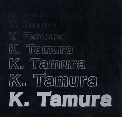田村孝之介パステル画展, 華麗なる色彩とロマンの世界-新作による-