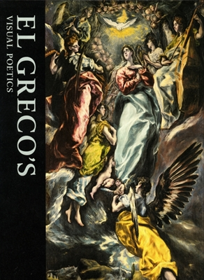 エル・グレコ展 El Greco's Visual Poetics