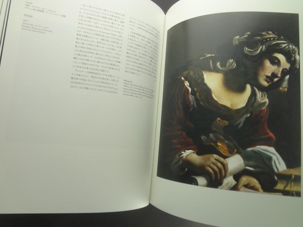 グエルチーノ展 よみがえるバロックの画家2