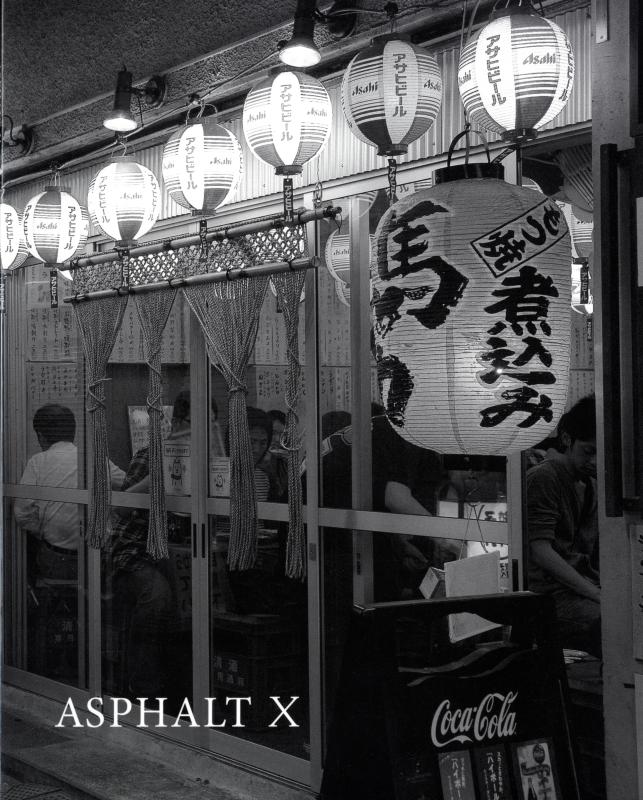 アスファルト 第10号 ASPHALT X