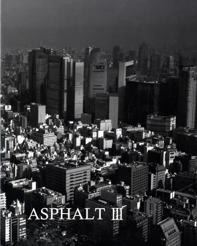 アスファルト 第3号 ASPHALT III