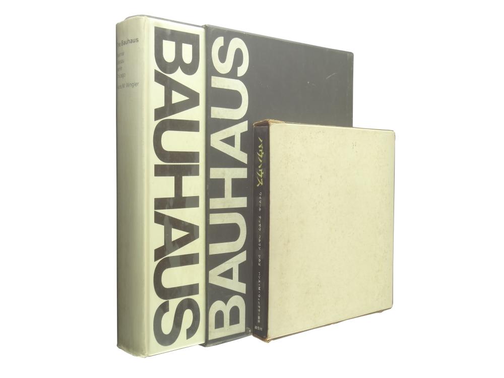 バウハウス 日本語訳付限定版 Bauhaus2
