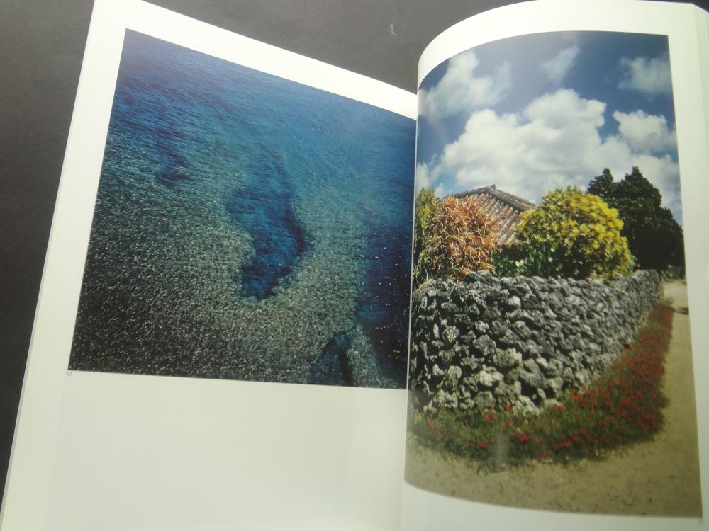 東松照明写真展 インターフェイス2