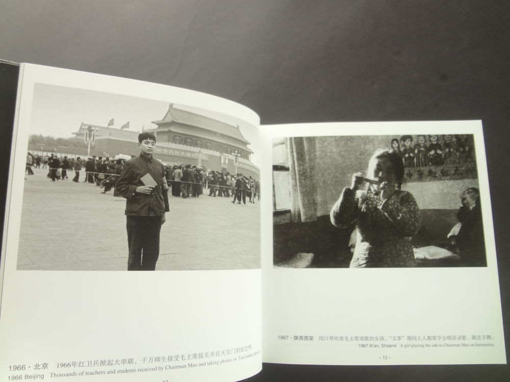 胡武功:煙火人間 Hu Wugong: The World of Mortals 1966-2009 - FOTOE小黒書・紀実経典1