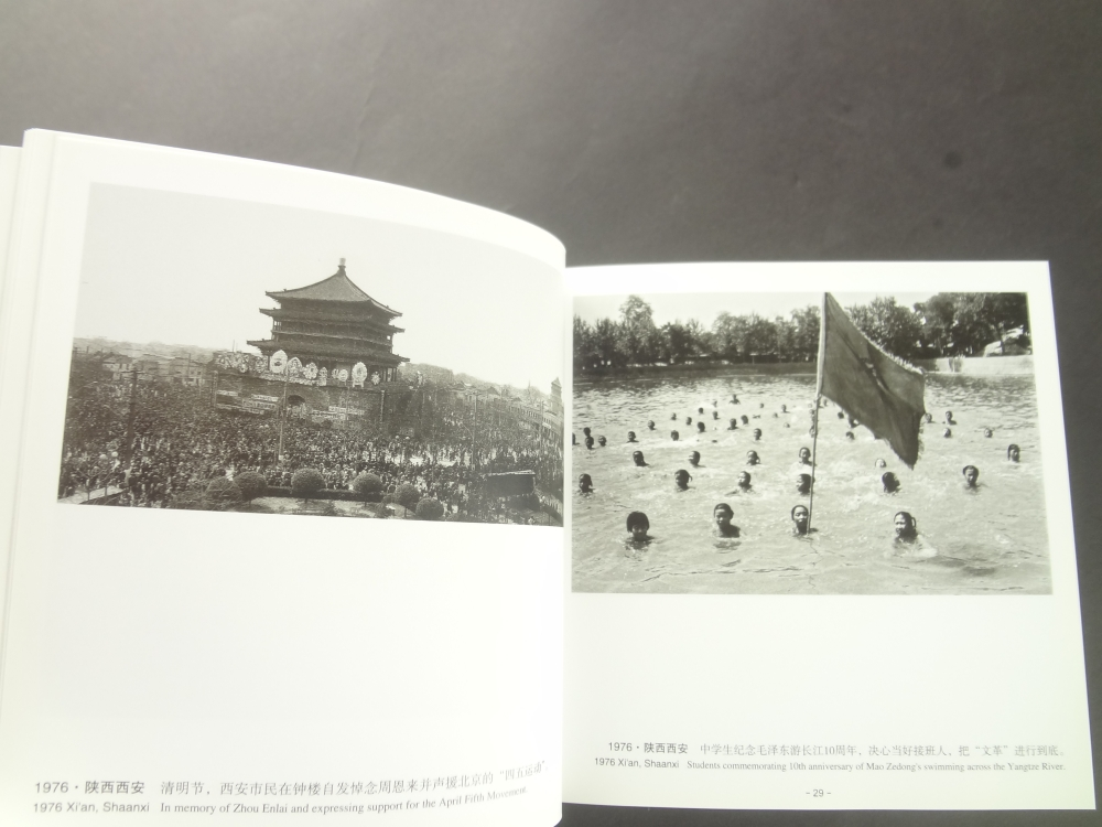 胡武功:煙火人間 Hu Wugong: The World of Mortals 1966-2009 - FOTOE小黒書・紀実経典2