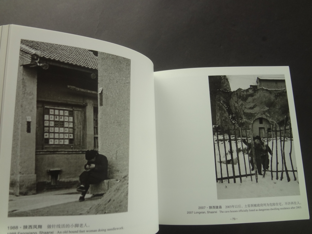 胡武功:煙火人間 Hu Wugong: The World of Mortals 1966-2009 - FOTOE小黒書・紀実経典3