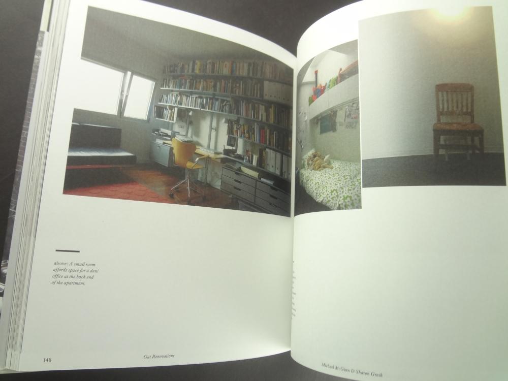 Brooklyn Modern: Architecture, Interiors & Design6